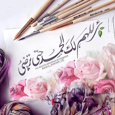 بالصور صور واتس اب اسلامية , اجمل صور واتس اب اسلامية 5015 9