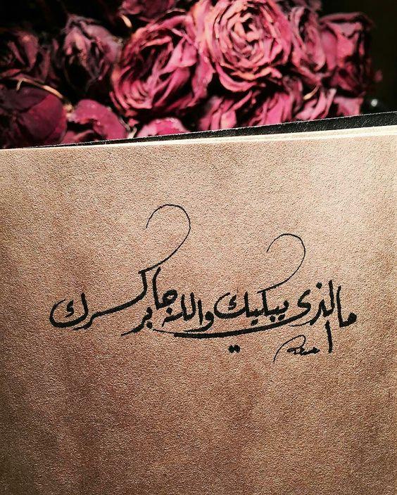 بالصور صور واتس اب اسلامية , اجمل صور واتس اب اسلامية 5015