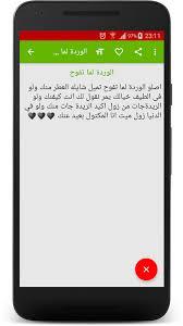 بالصور رسائل الجوال , مسجات الموبايل المحمول 5016