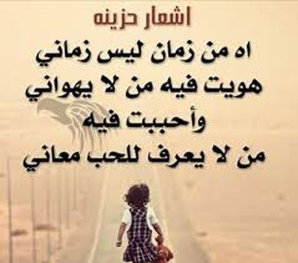 صورة اشعار حزينه قصيره , قصائد شعر حزين مؤثرة