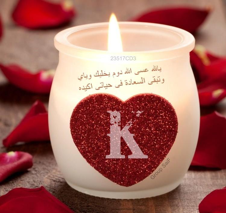 صورة صور حرف k , صور مختلفة ل k