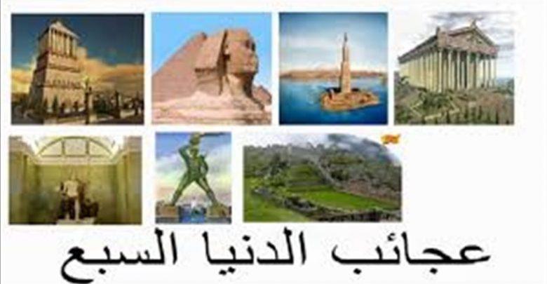 بالصور عجائب الدنيا السبع , العجائب السبع حول العالم 5071 2