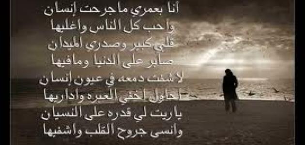 بالصور شعر مدح شخص غالي , شعر مدح للحبيب 5079 1