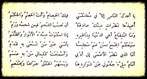 بالصور شعر مدح شخص غالي , شعر مدح للحبيب 5079
