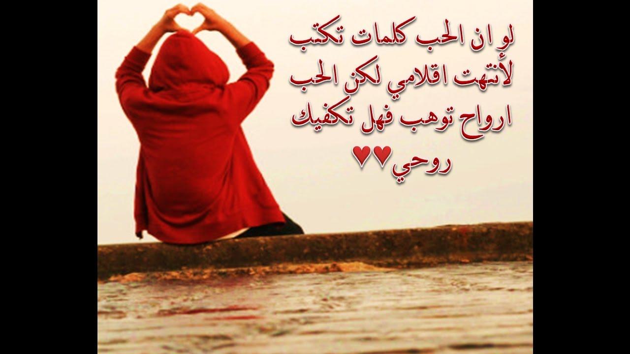 صورة كلمات رومانسية للزوج , اجمل وارق الكلمات المعبرة الرومانسيه للزوج 5122 2