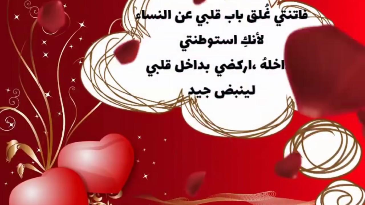 صورة كلمات رومانسية للزوج , اجمل وارق الكلمات المعبرة الرومانسيه للزوج 5122 5