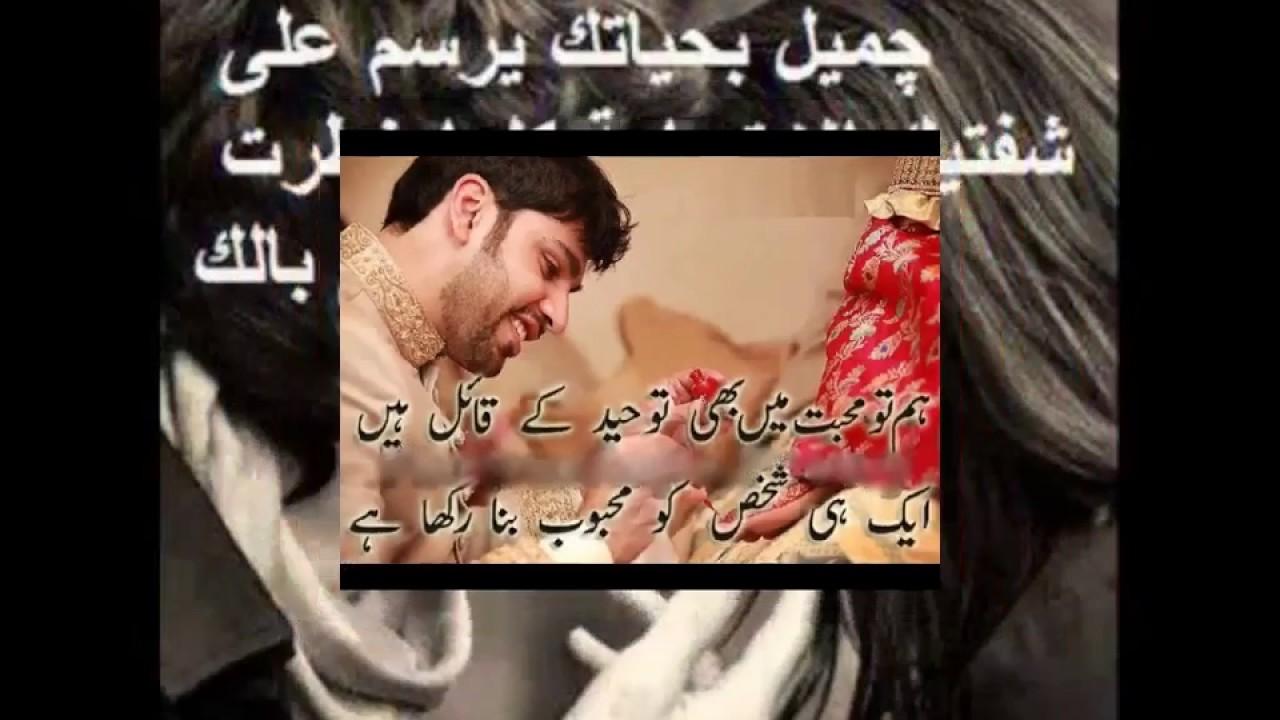 صورة كلمات رومانسية للزوج , اجمل وارق الكلمات المعبرة الرومانسيه للزوج 5122 8