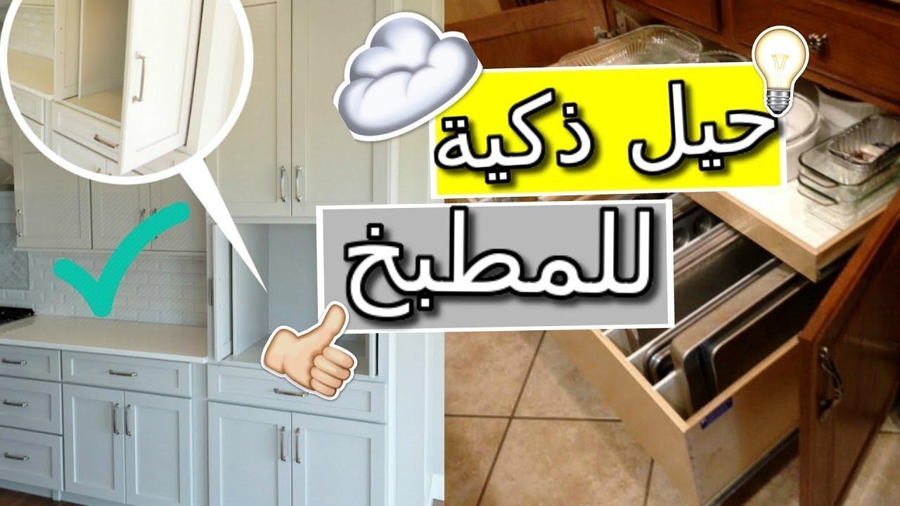 صور افكار منزلية للمطبخ , اجمل الافكار المنزليه الجديدة