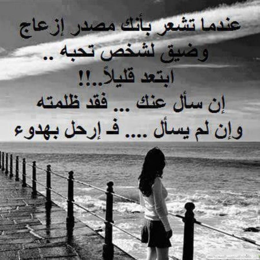 صورة كلام عتاب للحبيب , اجمل كلام يمس القلب عتاب للحبيب