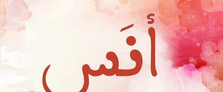 صورة اسماء اولاد حلوه , اسامى حلوه للاولاد