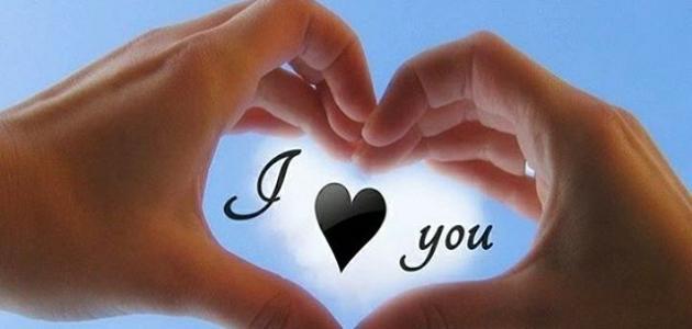صورة اجمل عبارات الحب , عبارات للحب