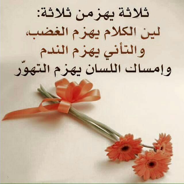 صورة زهور الكلمات , صور زهور الكلمات