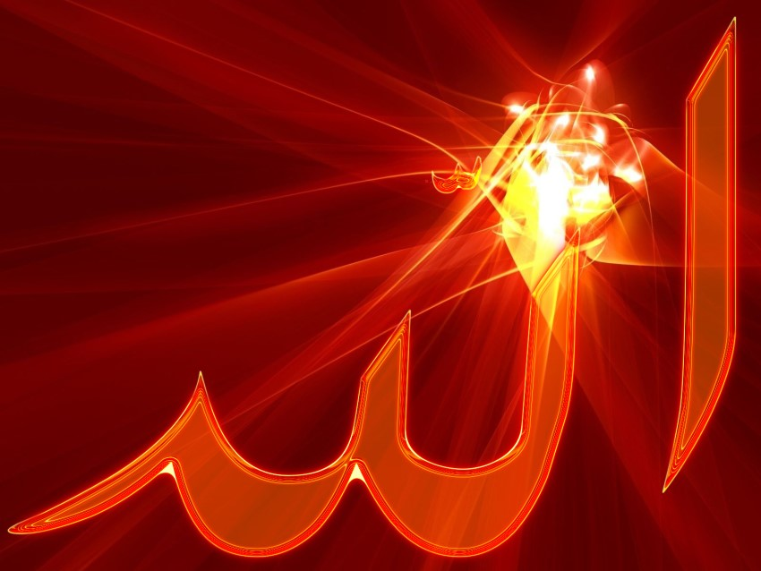 بالصور صور كلمة الله , صور تحتوي على لفظ الجلاله الله 5343 3