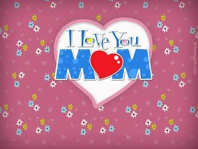 بالصور صور اسم امي , صور اسم الامهات