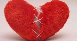 صور صور قلب مجروح , صور لجرح القلب