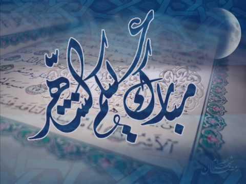 بالصور تهاني رمضان , صور لرسائل تهنئة بشهر رمضان 5900 6