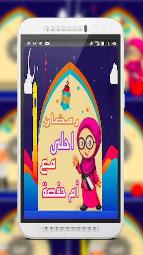 بالصور تهاني رمضان , صور لرسائل تهنئة بشهر رمضان 5900