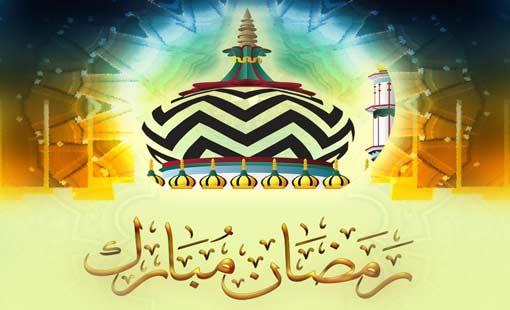 بالصور دعاء عن رمضان , اجمل دعاء فى شهر رمضان 5911 2
