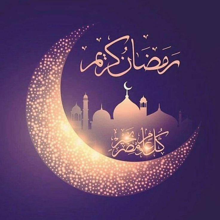 بالصور رمزيات رمضان , صور لرمزيات رمضان مدهشة 5912 2