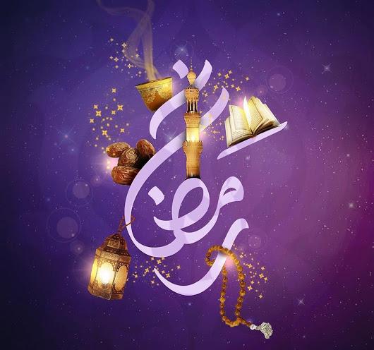 بالصور رمزيات رمضان , صور لرمزيات رمضان مدهشة 5912 7