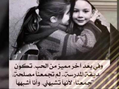 بالصور كلمات معبرة عن الصداقة , كلام معبر عن الصداقة 5926 6