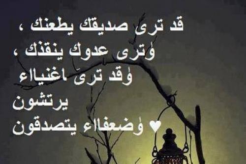 بالصور كلمات حزينة ومؤلمة عن الحياة , كلمات حزن والم عن الحياة 5945 4