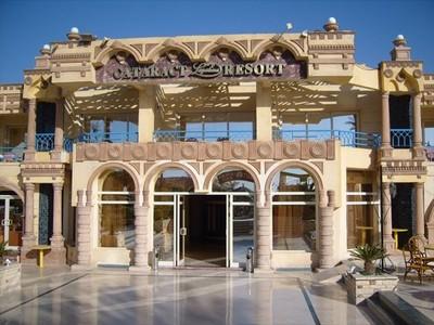 بالصور افخم فندق في العالم , صور لافخم فندق فى العالم 5982 9