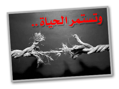 بالصور اجمل الصور الحزينة للفراق , صور حزن عن الفراق 6012 10