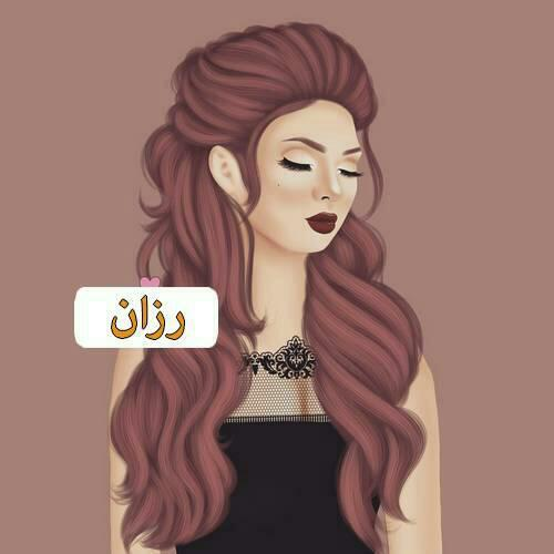 بالصور اسماء بنات جديدة , اسامى بنات مودرن جميلة 6025 6