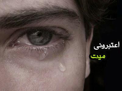 بالصور رمزيات حزينه , صورة رمزيات حزينة 6033 6