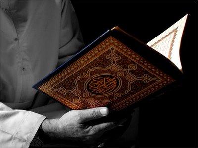 بالصور ما هو القران الكريم , سور من القران الكريم 6038 11