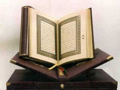 بالصور ما هو القران الكريم , سور من القران الكريم 6038 5