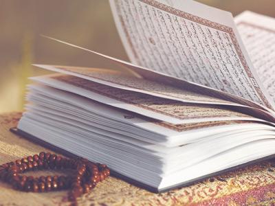 بالصور ما هو القران الكريم , سور من القران الكريم 6038 6