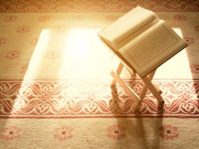 بالصور ما هو القران الكريم , سور من القران الكريم 6038 8
