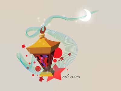 بالصور اجمل صور عن رمضان , احلى صورة لرمضان 6041 4