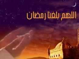 بالصور اجمل صور عن رمضان , احلى صورة لرمضان 6041 5