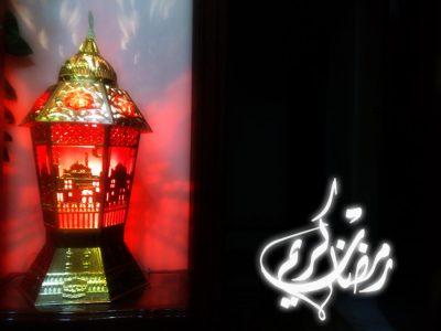 بالصور اجمل صور عن رمضان , احلى صورة لرمضان 6041 6
