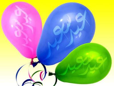 بالصور صورالعيد جديده , صور للعيد حديثة جدا 6042 6