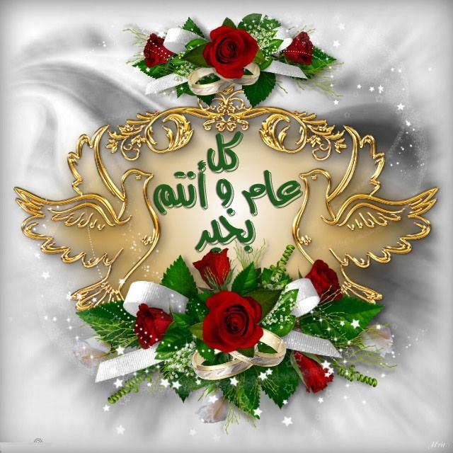بالصور صورالعيد جديده , صور للعيد حديثة جدا 6042 7
