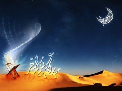 صورة صلاة التهجد في رمضان , فيديو هام جدا عن صلاة التهجد برمضان