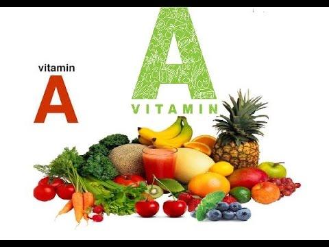 صورة فوائد فيتامين a , فيديو عن الفوائد الكثيره لفيتامين a