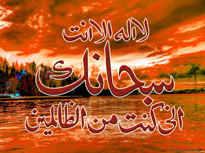صورة صور اسلامية , صور اسلامية رائعة جدا