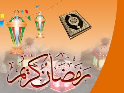 صورة صور شهر رمضان , صور شهر رمضان تحفة وجميلة جدا