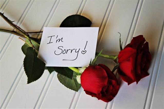 بالصور رسائل اعتذار للزوج , مصالحه الزوج باجمل رسائل الحب 1027 4