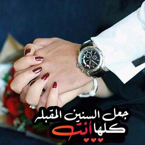 بالصور صور حب رمنسي , اجمل صور حب رمنسي 1234 10