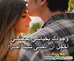 بالصور صور حب رمنسي , اجمل صور حب رمنسي 1234 2