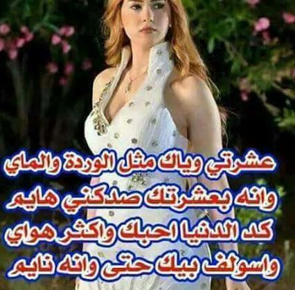 بالصور صور حب رمنسي , اجمل صور حب رمنسي 1234 3