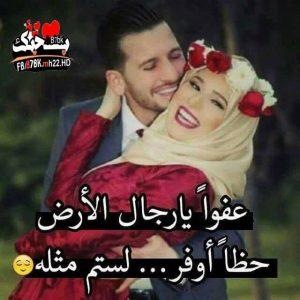 بالصور صور حب رمنسي , اجمل صور حب رمنسي 1234 5