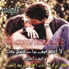 بالصور صور حب رمنسي , اجمل صور حب رمنسي 1234 6
