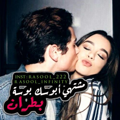 بالصور صور حب رمنسي , اجمل صور حب رمنسي 1234 8